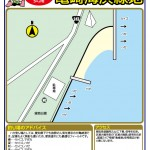 亀崎海浜緑地