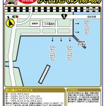 浜名湖砂揚場-