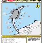 松島倉舞漁港