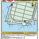 浜名湖村櫛漁港