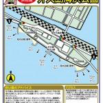 浜名湖弁天島