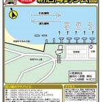 浜名湖新居海釣り公園
