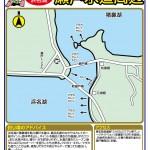 浜名湖瀬戸水道